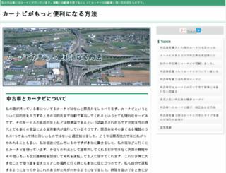 leaf25.com screenshot