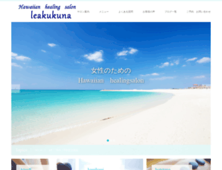 leakukuna.com screenshot