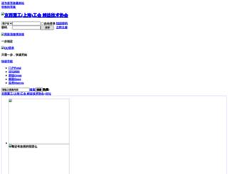 leanbwi.com screenshot