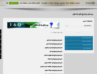 learn.sppcco.com screenshot