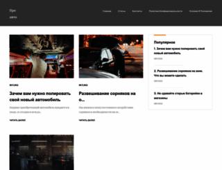 learn2crack.com screenshot