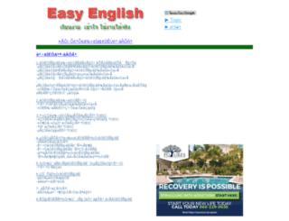 learnenglish.nabia10.com screenshot