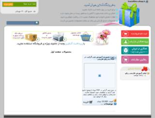 learnfiles-shop.ir screenshot