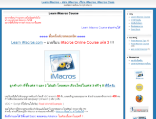 learnimacros.com screenshot