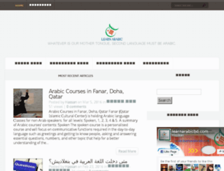 learning-arabic.net screenshot