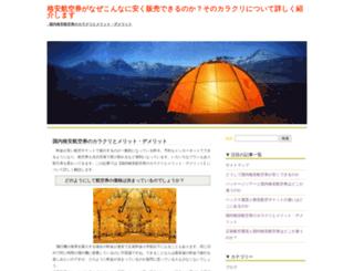 learning2014.com screenshot