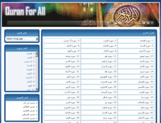 learningedition.com screenshot