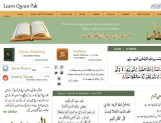 learnquranpak.net screenshot