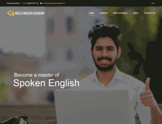 learnspokenenglish.net screenshot