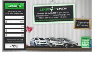 lease4u.best-offers.co.il screenshot