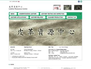 leatherresourcescentre.com screenshot