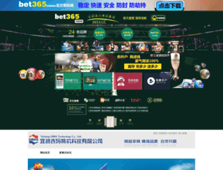 leavetoenter.com screenshot