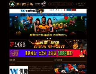 lebagongshe.com screenshot