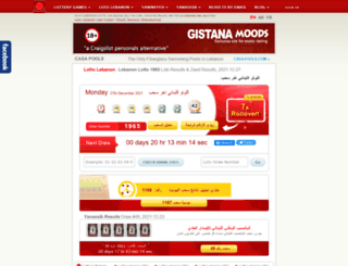 lebanon-lotto.com screenshot