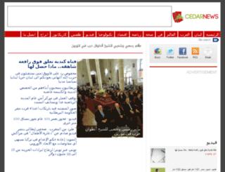 lebanonelite.com screenshot