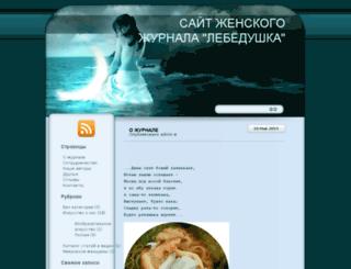 lebjodushka.ru screenshot