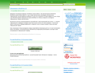 lecactus.ru screenshot