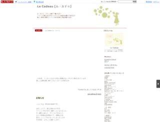lecadeau.ashita-sanuki.jp screenshot