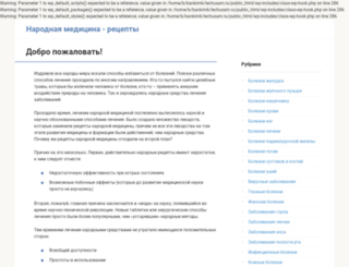 lechusam.ru screenshot