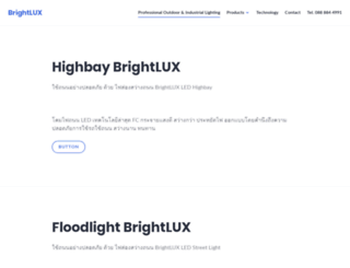 led-brightlux.com screenshot