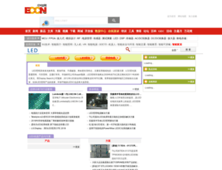 led.eccn.com screenshot