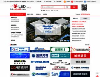led.epjob88.com screenshot
