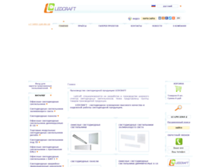ledcraft.ru screenshot