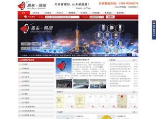 ledfm.com screenshot