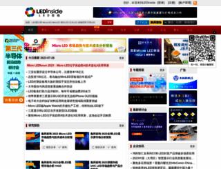 ledinside.cn screenshot