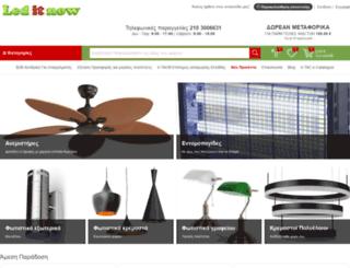 leditnow.gr screenshot