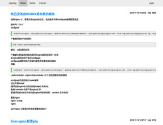 leechg.com screenshot