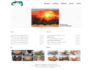 leedongil.com screenshot