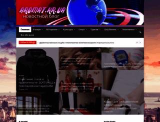 leedsmusicfestival.com screenshot