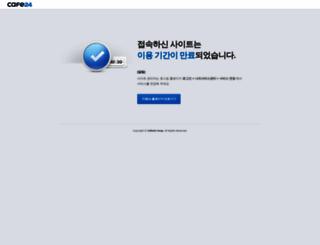 leegakorea.com screenshot
