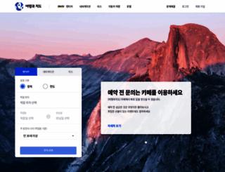leeha.net screenshot