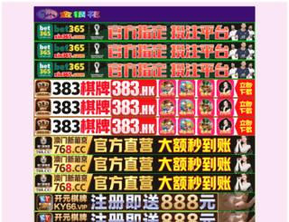 leekrausonline.com screenshot