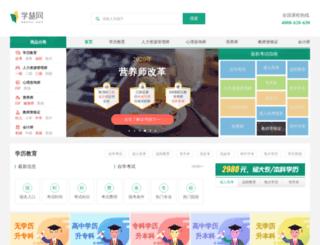 leexa.com screenshot