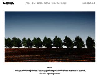 lefkadia.ru screenshot