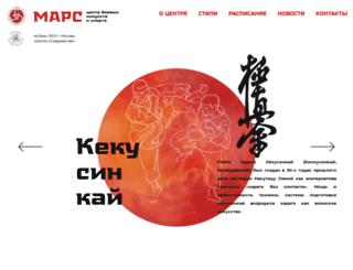 lefort.ru screenshot