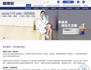 legcare.hk screenshot