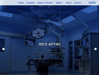 legeartismed.ru screenshot