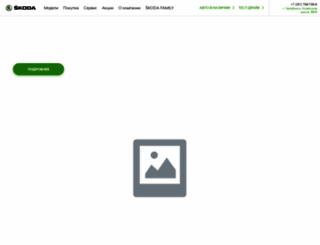legion-motors.ru screenshot