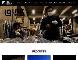 legitdesign.co.jp screenshot