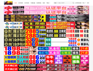 legitext.com screenshot
