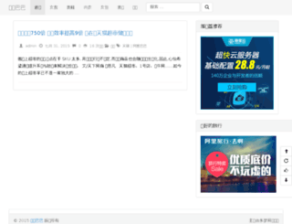 legoubaba.com screenshot