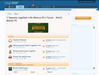 legrb.eu screenshot