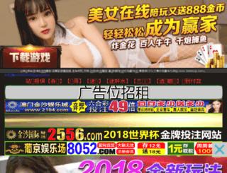 leguoiphone5.com screenshot