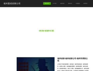 leica-german.com screenshot