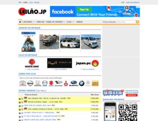 leilao.jp screenshot