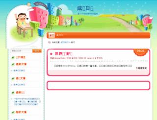 leiqianhan.com screenshot
